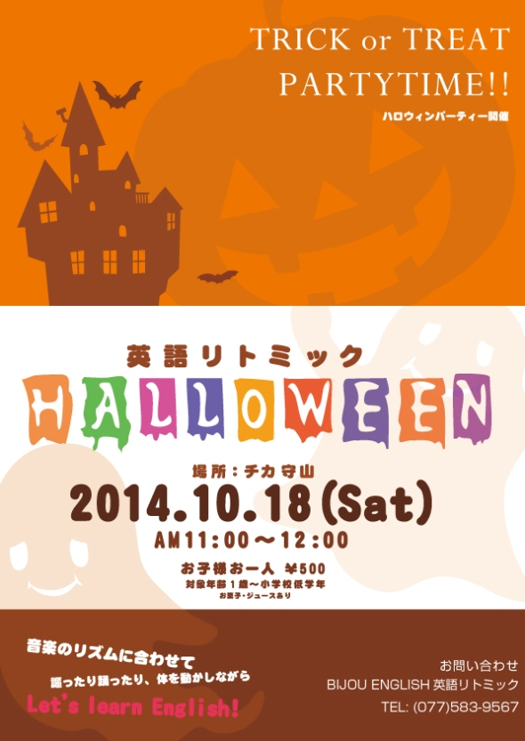 halloween-1_03